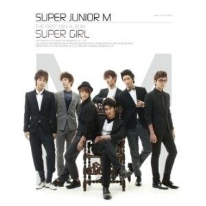 Super Junior M Mini Album Super Girl Korean Version CD